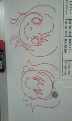 ラフなみぃ(・ω・)_c0209261_20393256.jpg