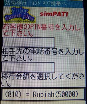 d0044965_1342389.jpg