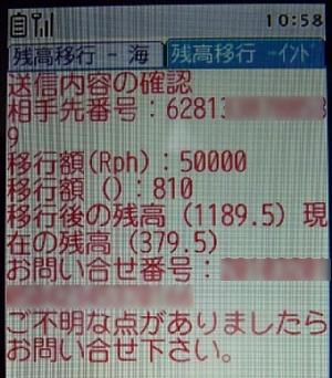 d0044965_13585383.jpg