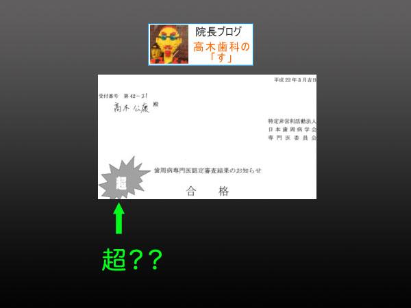 d0148776_1662326.jpg