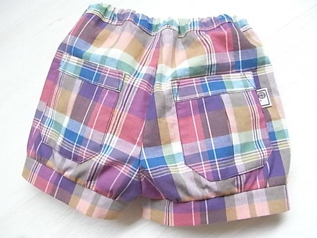 1bed82dae9123 ベビー服の型紙shop  ラ・スーラ ブログ