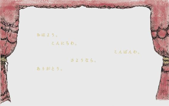 d0121183_105444.jpg