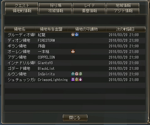 d0086086_20114424.jpg