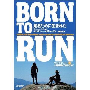 BORN TO RUN_f0166486_22215939.jpg