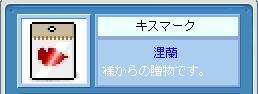 d0148092_12493826.jpg