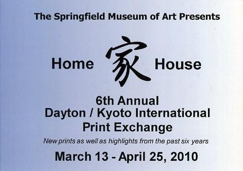 The Springfield Museum of Art Presents_c0100195_1124395.jpg