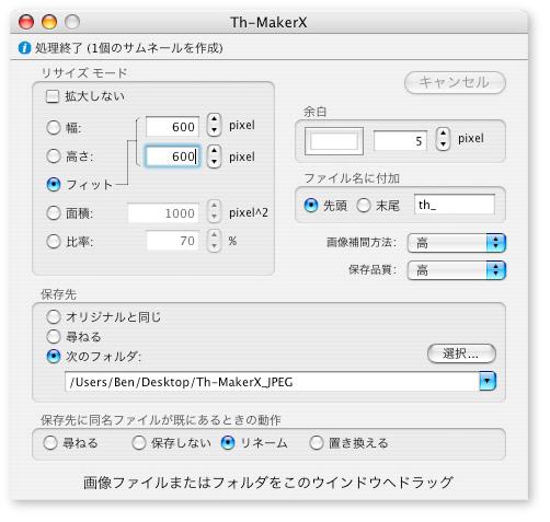 Macのフリーウェア_c0210599_1164845.jpg