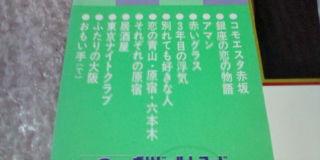 f0171099_21295665.jpg