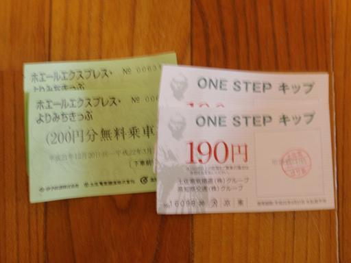b0071407_190189.jpg