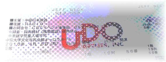 e0063208_1331684.jpg