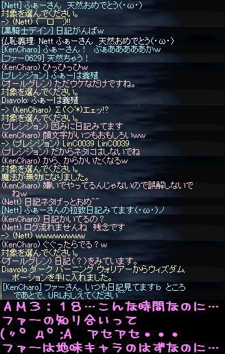f0072010_8155846.jpg