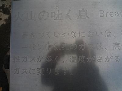 f0111415_111341.jpg