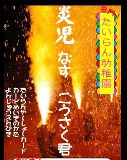 f0217320_0365696.jpg