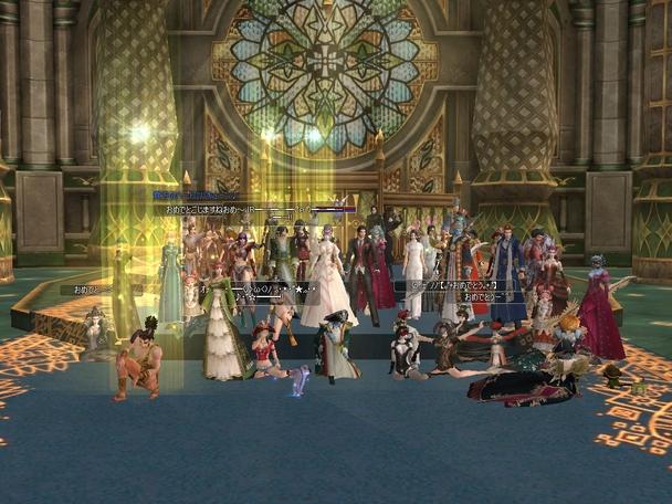 連合1サーバーで盛大な結婚式!_d0114936_2259452.jpg