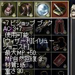a0010745_053282.jpg