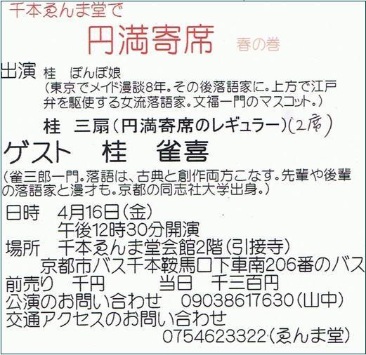 f0183546_12133982.jpg
