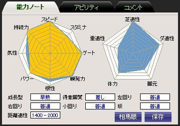 b0164856_0113993.jpg