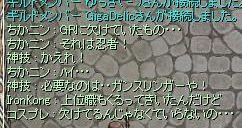 ニンニン_c0226662_11164043.jpg