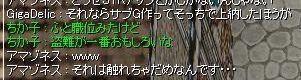 ふっかつ_c0226662_6531.jpg