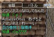 ふっかつ_c0226662_671755.jpg
