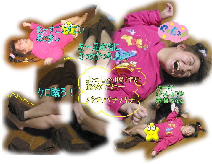 f0082367_2005239.jpg