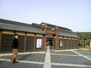 岸和田SA_e0063268_1191494.jpg