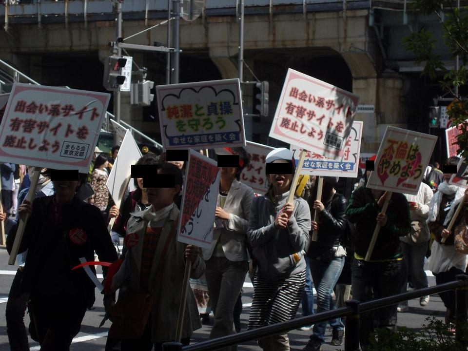 統一協会が秋葉原でデモ行進 「児童ポルノ規制強化」を訴える_f0030574_0532194.jpg