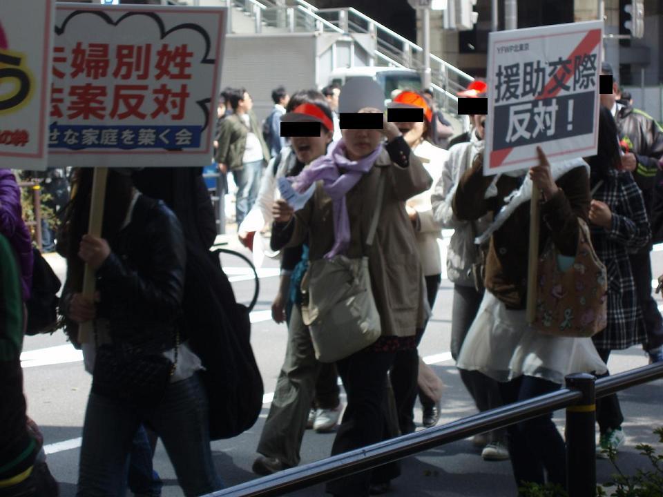 統一協会が秋葉原でデモ行進 「児童ポルノ規制強化」を訴える_f0030574_05716.jpg