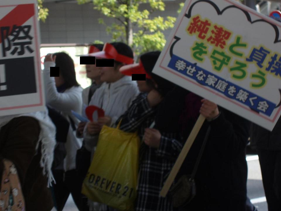 統一協会が秋葉原でデモ行進 「児童ポルノ規制強化」を訴える_f0030574_05855100.jpg