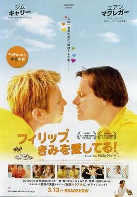 ここんとこ映画館で観た映画_b0064176_0452457.jpg