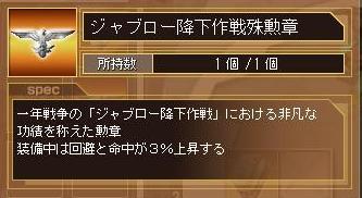 b0028685_20311557.jpg