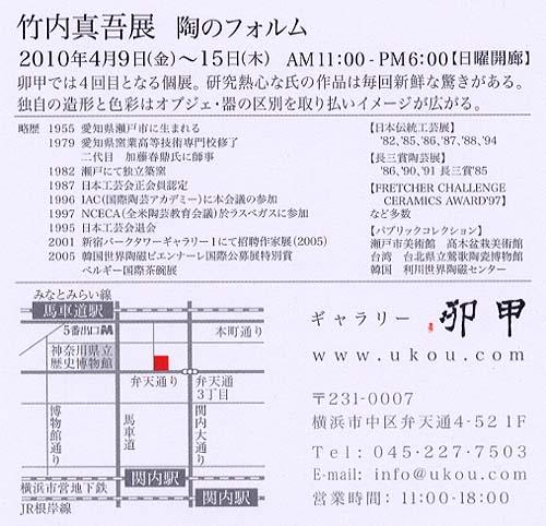b0087987_22125657.jpg