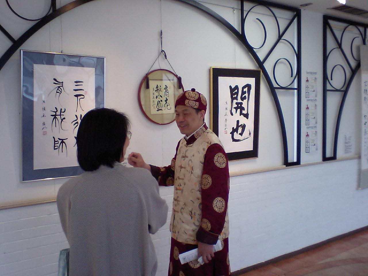 日本湖南人会会員の展示会そごう柏店で開催_d0027795_11572970.jpg