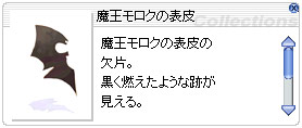f0149798_8173332.jpg