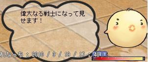 b0182599_1341355.jpg