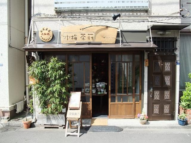 三連休最終日_b0151300_12153380.jpg