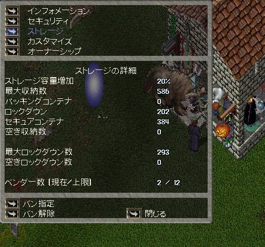 e0068900_19354897.jpg