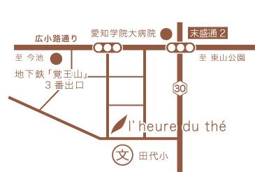 展示会のお知らせ 名古屋_f0074803_13371896.jpg