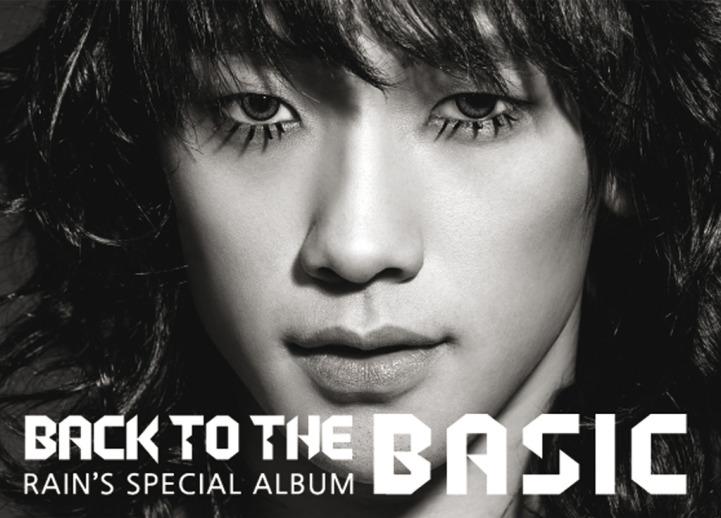 新ジャケット・Rain Special Album 公開_c0047605_1718179.jpg