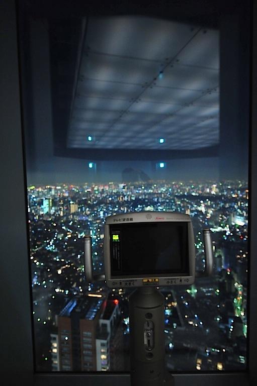 東京上空いらっしゃいませ!  2_d0119505_733544.jpg