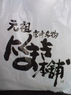 b0085408_116503.jpg