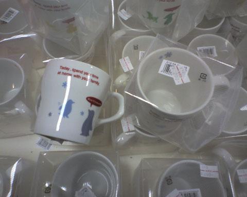 マグカップ 200円