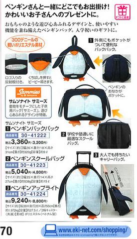 f:id:Noriyuki:20060428101631j:image