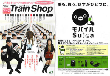 f:id:Noriyuki:20060428101632j:image
