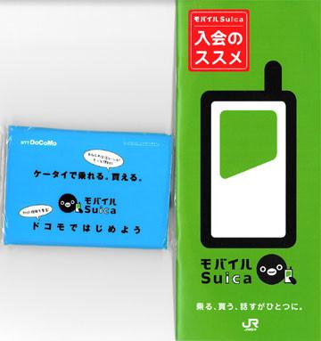 f:id:Noriyuki:20060428101630j:image
