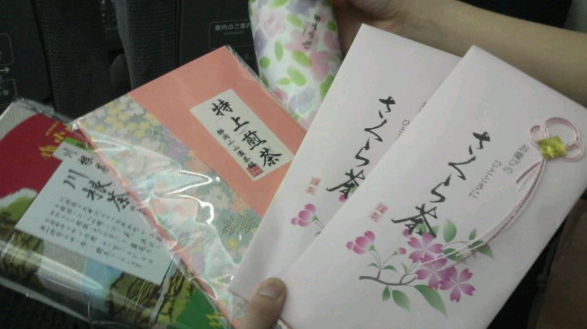 ありがとう静岡_a0146017_20575755.jpg