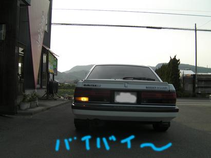 f0225924_180355.jpg