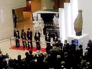旧居留地24番神戸市立博物館に門外不出のツタンカーメンがやってくる「トリノ・エジプト展」#407_e0068533_955183.jpg