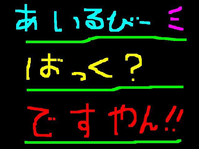 f0056935_922342.jpg