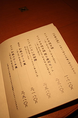 b0153136_20472170.jpg